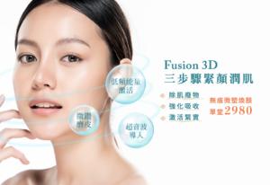 Fusion3D