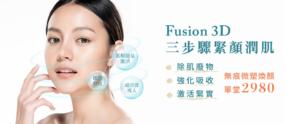 Fusion3D_1445x598